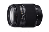 Sony DT 18-250mm F3.5-6.3 (SAL18250)