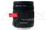 Sigma 18-125mm f3.8-5.6 DC OS HSM (Canon)