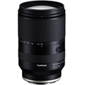 Tamron 28-200mm F2.8-5.6 Di III RXD Lens (for Sony E)
