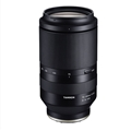Tamron 70-180mm f2.8 Di III VXD (for Sony FE mount)