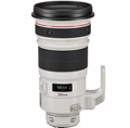 Canon EF 300mm f2.8L IS II USM