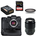Fujifilm X-H1 Mirrorless Digital Camera Body w/ Battery Grip Kit<br> & Fujinon 90mm F2 Lens ** Friends & Family Bundle! **
