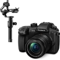 Panasonic DMC-GH5 w/ 12-60mm F2.8-4.0 Power OIS Lens (Micro Four Thirds) <br> w/ DJI Ronin S Combo!