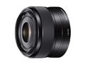 Sony SEL 35mm f/1.8 OSS E-mount (SEL35F18) + Bonus Item