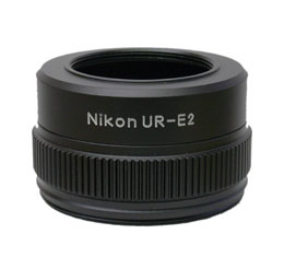 Nikon UR-E2 Step Down Lens Adapter