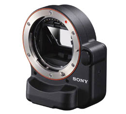Sony LA-EA4 A- to E- Mount FF Mount Adapter (LAEA4)