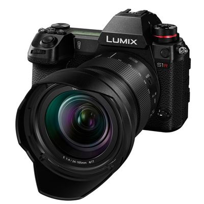 Compare Prices Of  Panasonic Lumix DC-S1R Mirrorless Digital Camera with 24-105mm Lens