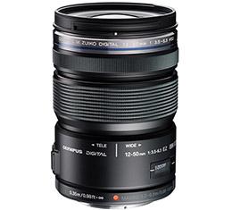 Image of Olympus M.ZUIKO ED 12-50mm f/3.5-6.3 EZ lens (Micro 4/3 Mount SILVER)(Micro Four Thirds Mount)