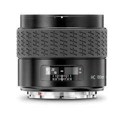 Compare Prices Of  Hasselblad HC 100mm f2.2
