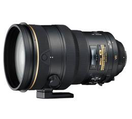 Compare Prices Of  Nikkor AF-S VR II 200mm f2G ED