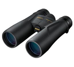 Compare Prices Of  Nikon ProStaff 7S - 8x42 Binoculars