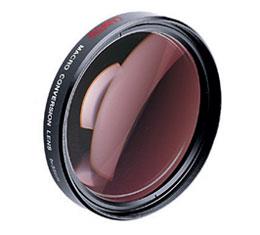 Image of Olympus MCON-35 Macro Extension Lens (E10/E20N)