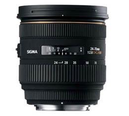 Image of Sigma 24-70mm F2.8 EX DG Macro (Nikon)