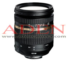 Image of Tamron SP AF17-50mm F/2.8 XR Di-II VC LD Aspherical (IF) -Nikon mount