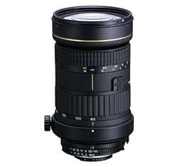 Image of Tokina AF 80-400mm f/4.5-5.6 Lens (Nikon)