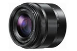 Panasonic Lumix G Vario 35-100mm f4-5.6 Asph. Mega OIS (Micro Four Thirds Mount)